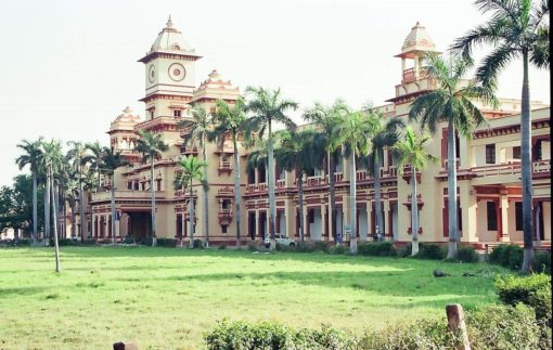 All You Need to Know About IIT-BHU