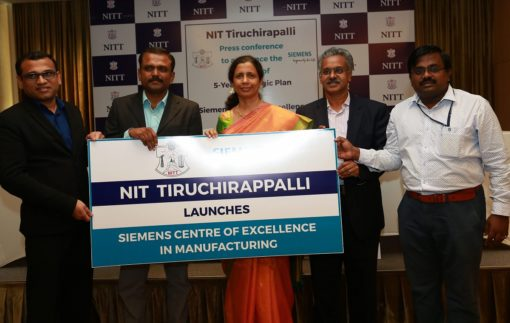 NIT Trichy gets Rs 190 Crore facility which 'even IITs don't have'