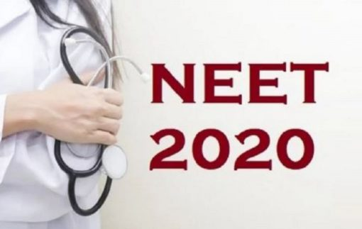NEET 2020 Registration to have provision to upload live photograph, Read details here